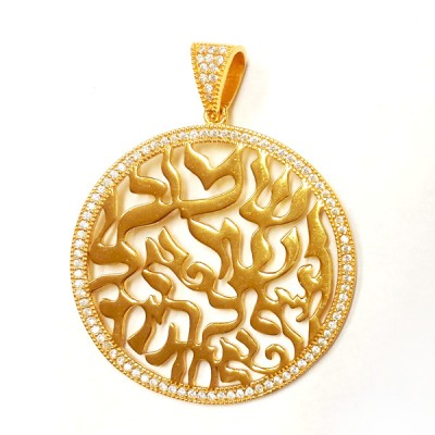 Sterling Silver Pendant 32mm Rd Shema with Clear Cubic Zirconia -Gold+Gold-