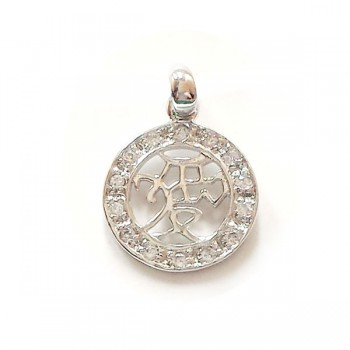 """Sterling Silver Pendant 12 mm Chinese """"Love"""" Character Cubic Zirconia"""